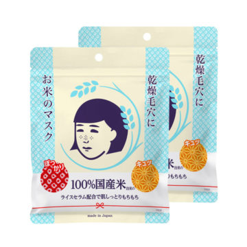 ISHIZAWA Keana Rice Mask