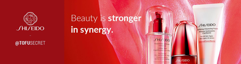 Ultimune (Shiseido) 】Shop Shiseido at Best Prices | TofuSecret™