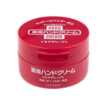 Shiseido Urea Hand Cream