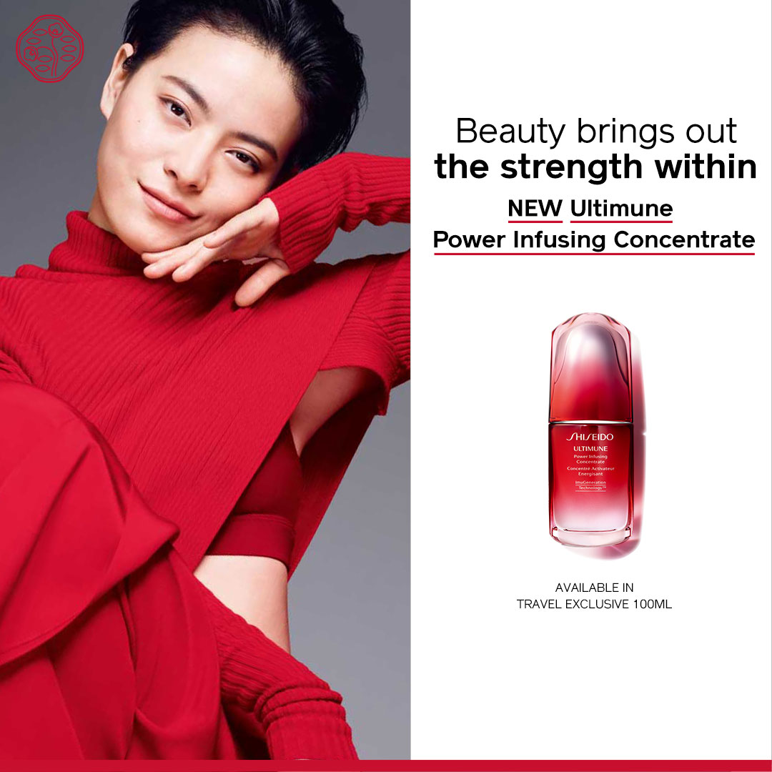 Shiseido Ultimune Power Infusing Concentrate (Imu Generation)