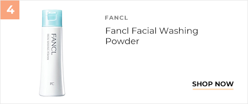 facecleanser_04-Fancl-Facial-Washing-Powder