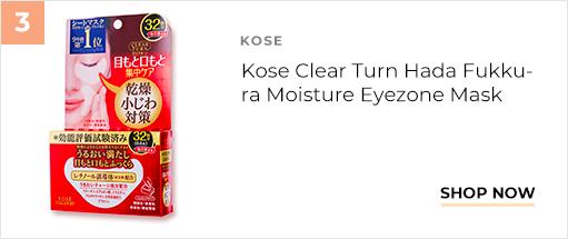 eyecare_03-Kose-Clear-Turn-Hada-Fukkura-Moisture-Eyezone-Mask