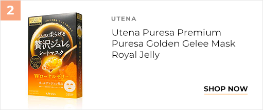facemask_02-Utena-Puresa-Premium-Puresa-Golden-Gelee-Mask-Royal-Jelly