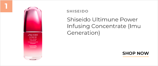 intensivecare_01-Shiseido-Ultimune-Power-Infusing-Concentrate-Imu-Generation