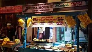 Street Food in Chennai