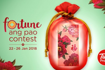 TP Greeting CNY 2018 1200 X 628