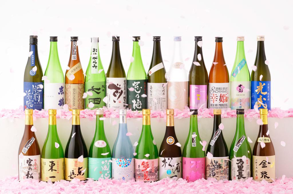23 sake to choose from
