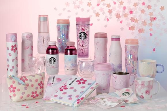 Starbucks Rin Sakura Collection