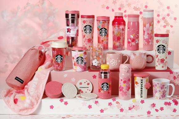 Starbucks Yoh Sakura Collection