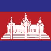 TT Ready to Roam - Cambodia