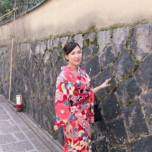 Kasumi - Gold Coast: Hello, this is Kasumi from Osaka, Japan. ...