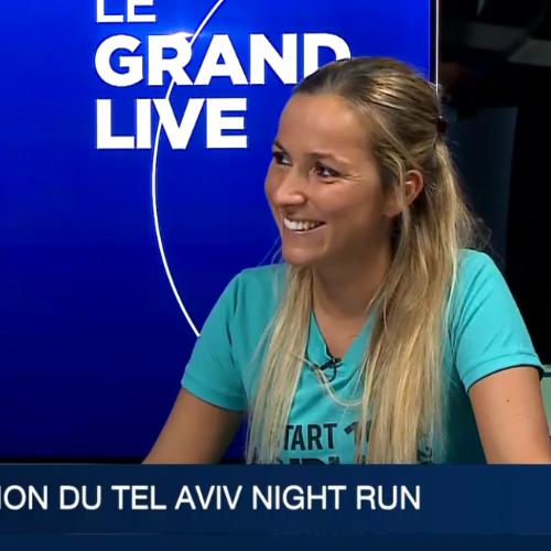 Marine - Tel Aviv: I am French, living in the center of Tel Av...