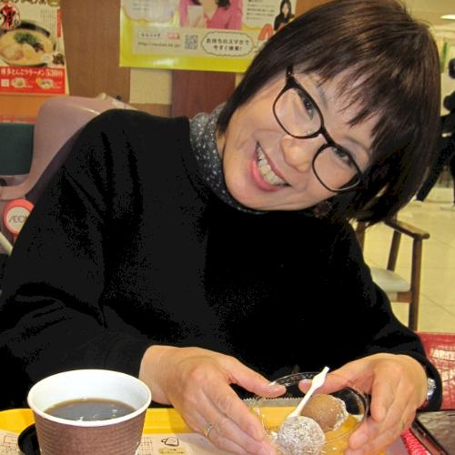Miyuki - Christchurch: Hello, My Name is Miyuki. I am a quali...
