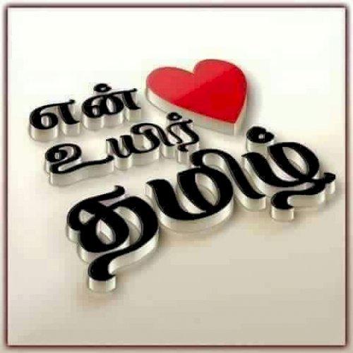 Learn Tamil with Nirushidha - Private Tamil tutor in Sydney - TUTOROO