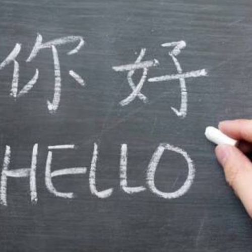 Northeaster - Sydney: Lets learn chinese !......