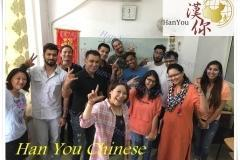 28hrs class for Chinese Language beginner