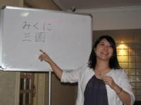 Learn Japanese language, JLPT