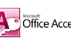 Microsoft Access Basic to Advanced