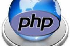 Study PHP in one week