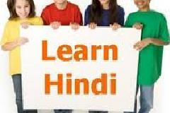Hindi Language Classes