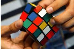 Rubics Cube training