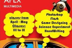 SUMMER VACATION CAMP CLASSES FOR SCHOOL KIDS - JUNIOR DIPLOMA IN ANIMATION