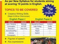 English Crash Course for 10th Students to get 10 Points in English