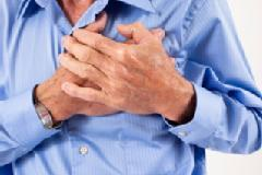 Certificate Course in Cardiac Emergency
