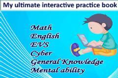 Online Practice Test for Grade II