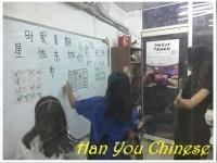 Children Chinese Classes