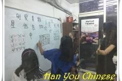 Children Chinese Classes