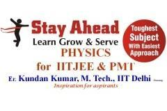 Physics for PMT & AIIMS