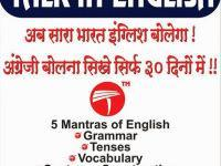 GUARANTEED ENGLISH SPEAKING FOR ALL AGE GROUPS