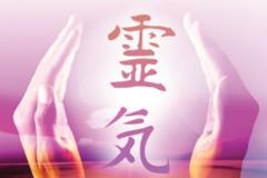 Healing Hands : Usui Reiki - Level 1
