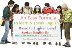 Learn English with us - Spoken English