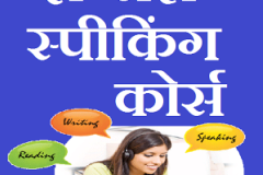 Professional English training by English expert