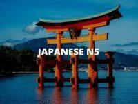 JAPANESE N5