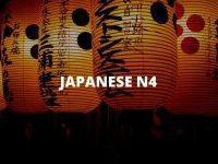 JAPANESE N4