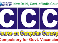 CCC (Govt. Of India Course