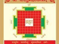 Vastu Work Shop In West Delhi,Vastu Learning class,Learn Vastu,Vastu Remedies,Vastu,Vastu Tips,Vastu training,