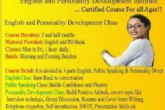English and Personality Development