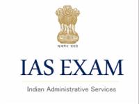 IAS GS Prelim-cum-Mains