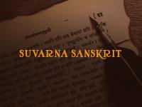 Suvarna Sanskrit (Shloka based Online course)