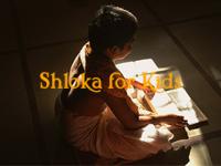 Shloka for Kids