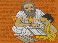 Vedic Maths Online Course