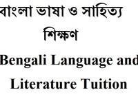 Bengali Tuition