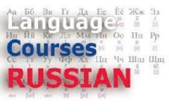 Russian Language Course and Scope
