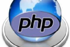 PHP,Photoshop,MsOffice online training in low cost