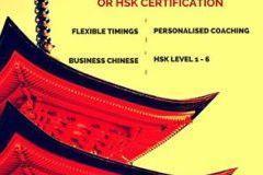 MANDARIN Chinese Language Course