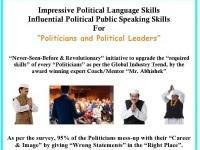 Communicate Like A Great Politician and Political Leader